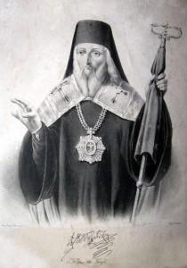 Митрополит Игнатий