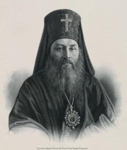 святитель Иннокентий (Борисов)