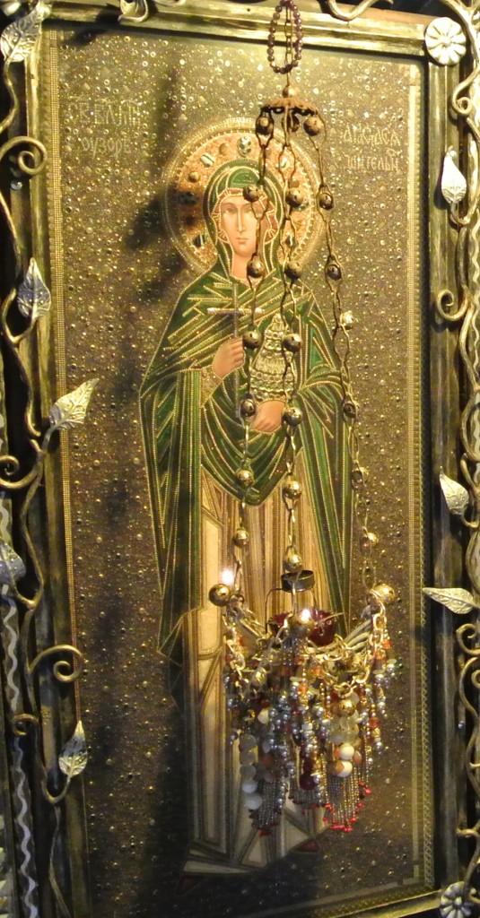 Святая Анастасия моли Бога о нас.